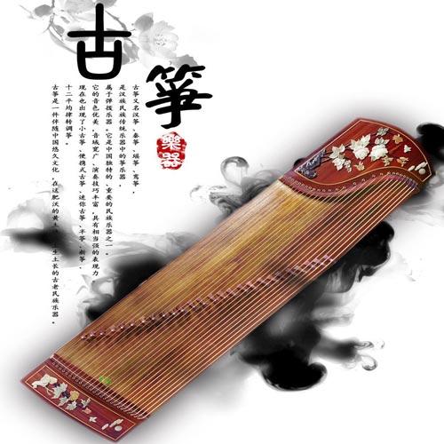 中国民乐 古筝演出伴奏